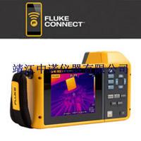 Fluke TiX560 紅外熱像儀 Fluke TiX560
