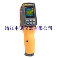 VT02 可視紅外測溫儀 VT02