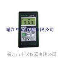 超聲波測厚儀MMX-6/MMX-6DL MMX-6/MMX-6DL