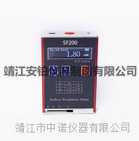 SF200表面粗糙度儀SF200 SF200