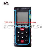 矿用本安型激光测距仪YHJ-200J YHJ-200J