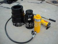 中諾分離式軸承無損傷起拔器ZNWS系列 ZNWS