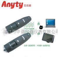 艾尼提無線便攜式數碼顯微鏡WM461PCTV WM461PCTV