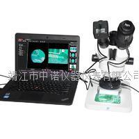 艾尼提同屏异倍电子目镜3R-SSDTMC0301 3R-SSDTMC0301