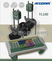 激光對中儀ACEPOM TL100 ACEPOM TL100