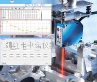鋼板直線度在線測量系統ACEPOM522 ACEPOM522