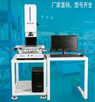 安鉑全自動型三維影像測量儀 ACEPOM5040A