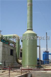 實驗室鹽酸廢氣吸收塔風量/河北酸霧凈化塔設計 齊全