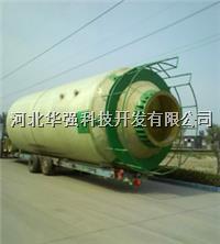 【專業設計】磷酸廢氣噴淋吸收塔技術方案/酸霧洗滌塔方案 齊全