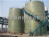 电子厂用40立方耐碱储罐性能特点/立式耐碱容器 齐全