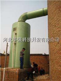 煤矸石烟气脱硫除尘塔 齐全