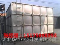 SMC玻璃钢水箱 齐全