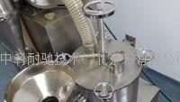 小型超微粉碎机NC-300型实验室超微粉碎机 研磨式洁净型 ZNC-300