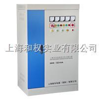 DBW、SBW-D单三相液晶系列