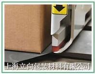 HDPE滑托盘