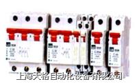 LG微型断路器
