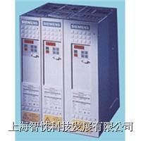 西門子工程型變頻器維修 6SE70系列