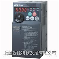 三菱變頻器FR-E740 E720/E740系列