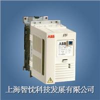 ABB變頻器維修 ACS350