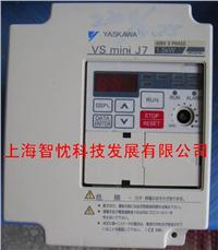 二手安川J7变频器CIMR-J7AAB0P7