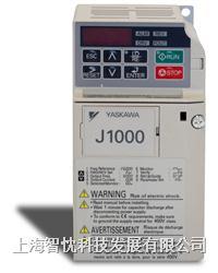安川變頻器 J1000系列