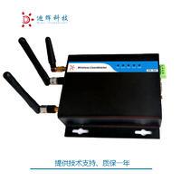 无线物联网网关 LoRa,wifi,GPRS采集器,物联网采集器