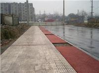 彩色混凝土实例—上海彩色混凝土人行道应用 RL