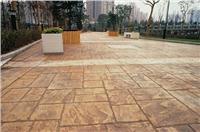 杭州艺术地坪,压模地坪厂家进口原料 RL