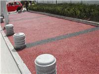 地坪选择新概念—透水混凝土,彩色艺术透水地坪 RL