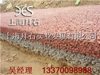 彩色透水地坪,露骨料混凝土