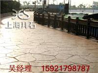 江苏连云港 压模地坪/压模砼/压模混凝土 BES-93