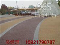 浙江宁波 生态透水地坪/彩色艺术地坪 价格 BES-93