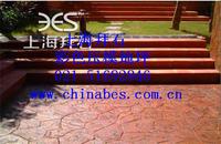 供应湖州彩色压膜砼/上海压印砼/彩色水泥压花配合比 bes-09