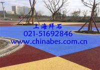 浙江宁波 彩色透水地坪;生态透水路面;彩色地坪厂家 BES-92