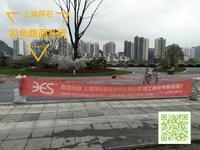 供应潍坊停车场透水砼保护剂/彩色透水混凝土价格 BES-07