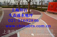 供应沈阳透水混凝土材料/胶筑彩石配比 BES-05