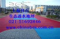 供应金华彩色混凝土多少钱一平/胶粘石公司 BES-02