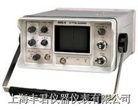 CTS-2200模拟超声波探伤仪 CTS-2200