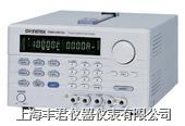 PSM-3004电源供应器 PSM-3004电源供应器