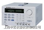 PSM-2010电源供应器 PSM-2010