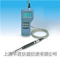 A541智能型环境测试仪 A541智能型环境测试仪