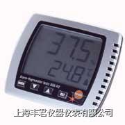 testo608H1温湿度计 testo608H1