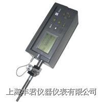 TR300粗糙度形状测量仪 TR300