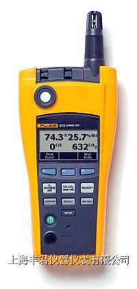 F975多功能环境测量仪 F975