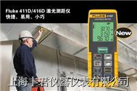 F416D激光测距仪 F416D