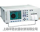 3194马达/谐波测试分析仪 3194