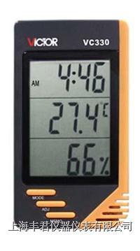 VC330温湿度表 VC330