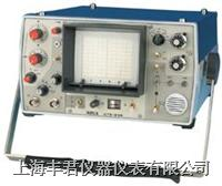 CTS-23B型超声探伤仪 CTS-23B