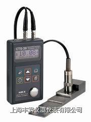 CTS-39超声测厚仪 CTS-39