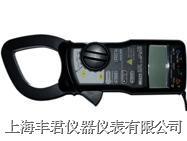 M-270交直流两用钳形电流表 M-270
